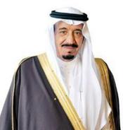 Saudi Arabia, Islamic State, ISIS, terrorism, King Salman