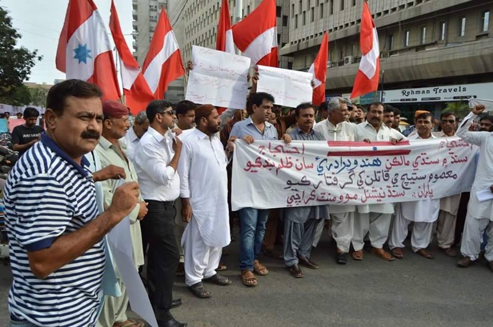 Pakistani Hindus, Quran desecration, Pakistan