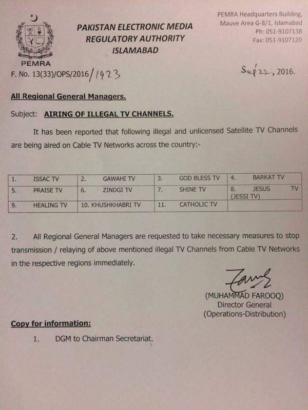 PEMRA, ISSAC TV, GAWAHI TV, GOD BLESS TV, BARKAT TV, PRAISE TV, ZINDGI TV, SHINE TV, JESUS TV (JESSI TV), HEALING TV, KHUSHKHABRI TV, CATHOLIC TV, Pakistani Christians, TV Channels banned, Christian, Pakistan, Article 19
