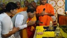 Sri Lanka, Sri Lankan, President Maithripala Sirisena, Buddhism, state religion