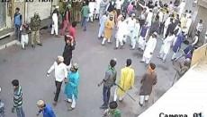 धूलागढ़, Dhulagarh riots, Mamata, Zee News, India Today report